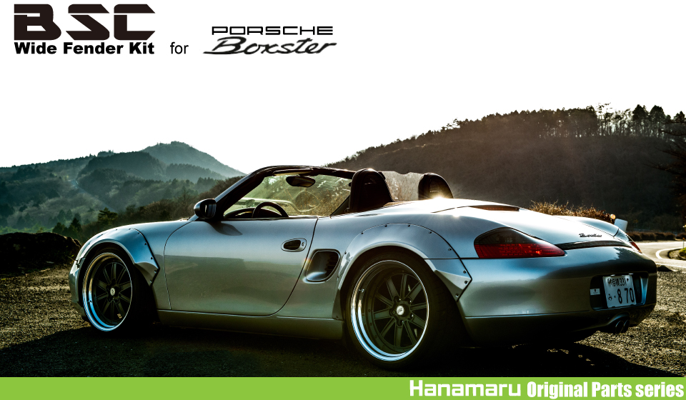 bscwidefenderkit for PORSHE 986 Boxter